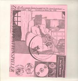 音楽萬屋kent 買取日記 浜松の中古rockコレクターズショップ音楽萬屋ケントです。洋楽rock貴重盤お売りください